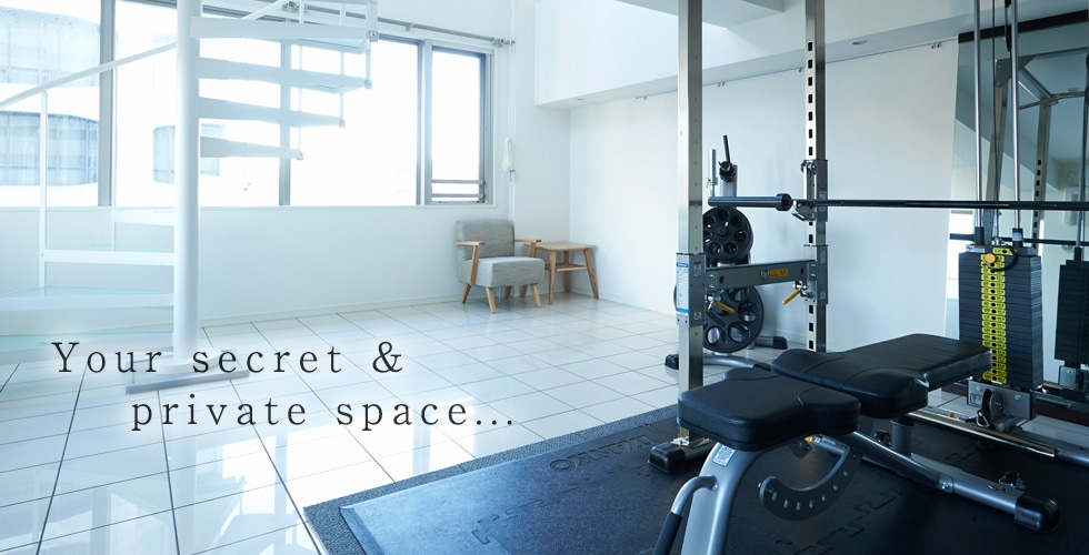 Your secret & private space